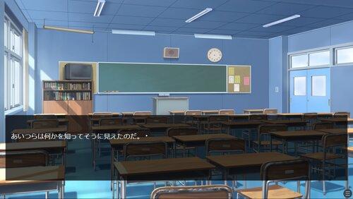 のろべえい(ノートリリース版) Game Screen Shot3