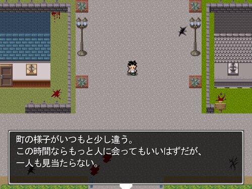 つつらば草怪異譚 体験版 Game Screen Shot1