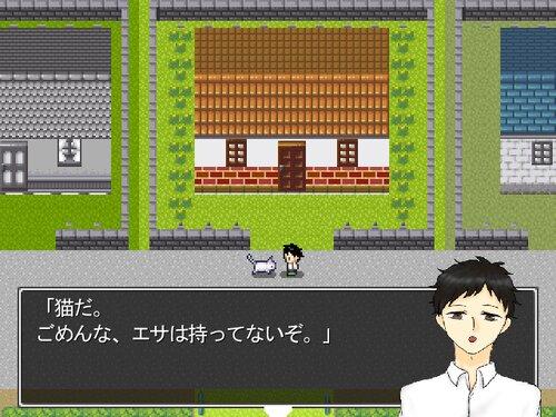 つつらば草怪異譚 体験版 Game Screen Shot4