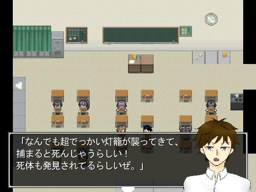 つつらば草怪異譚 体験版 Game Screen Shot5