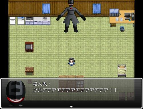 異世界転生したら殺人鬼も付いてきた Game Screen Shot3