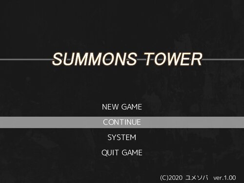 SUMMONS TOWER Game Screen Shots
