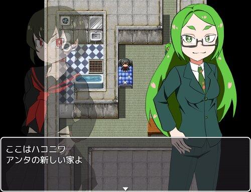 BOX GIRLS! Game Screen Shot2
