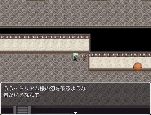 偽王 Game Screen Shot4