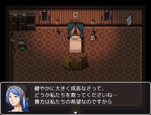 偽王 Game Screen Shot5