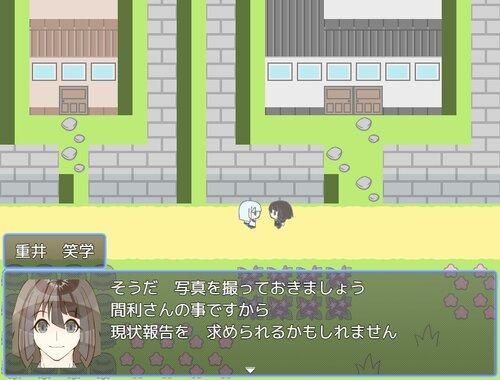 かいてはけして Game Screen Shot2
