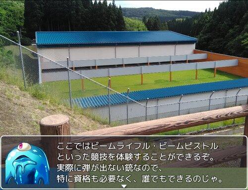 秋田においでよ Game Screen Shot3