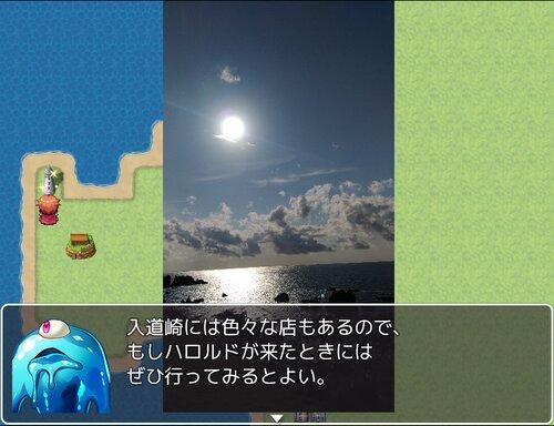 秋田においでよ Game Screen Shot4