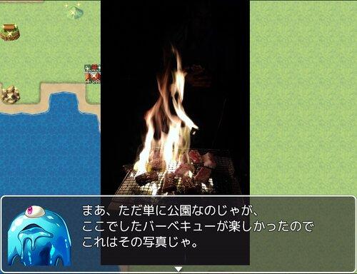 秋田においでよ Game Screen Shots