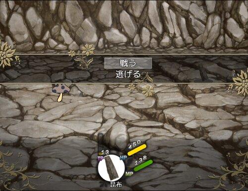 昆布の冒険 Game Screen Shot3
