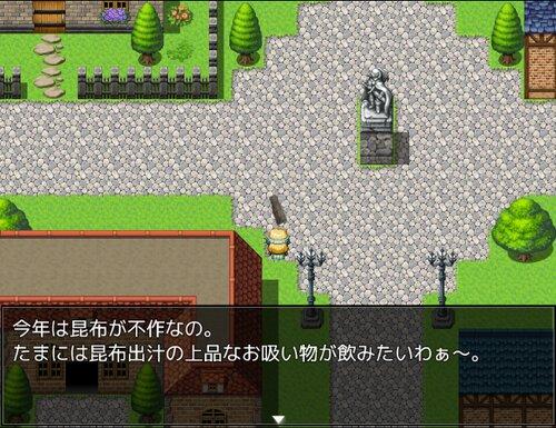 昆布の冒険 Game Screen Shot5