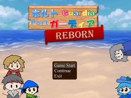 ポルト・ガーディア(Port Guardia) REBORN Game Screen Shot1