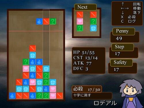ポルト・ガーディア(Port Guardia) REBORN Game Screen Shot2
