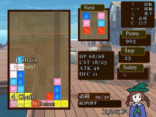 ポルト・ガーディア(Port Guardia) REBORN Game Screen Shot3