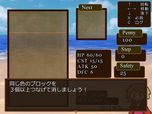 ポルト・ガーディア(Port Guardia) REBORN Game Screen Shot5