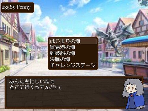 ポルト・ガーディア(Port Guardia) REBORN Game Screen Shots