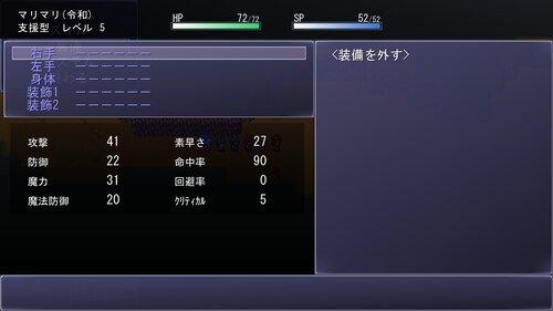 マリマリフレンズ コマンドウォーズ Game Screen Shot3
