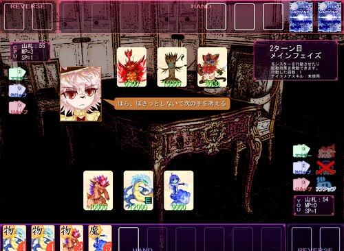 夢遊猫ネクロフィリアK Game Screen Shot
