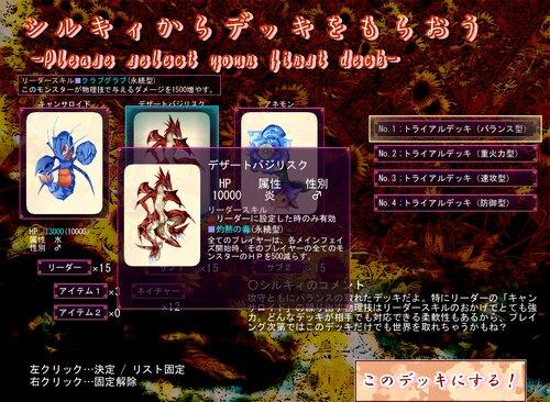 夢遊猫ネクロフィリアK Game Screen Shot2