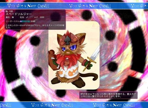 夢遊猫ネクロフィリアK Game Screen Shot3
