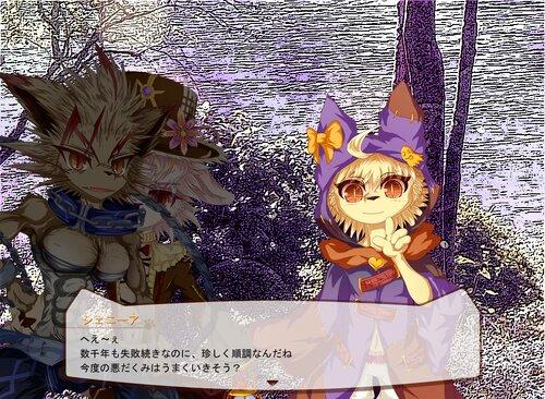 夢遊猫ネクロフィリアK Game Screen Shot4