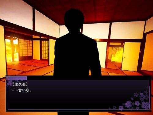 私は犯人役になりたかった Game Screen Shot4