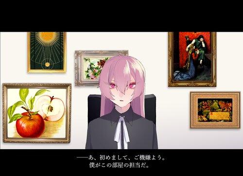A.M.E.N Game Screen Shot3