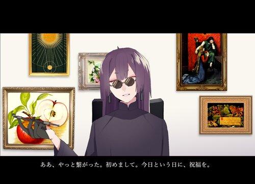 A.M.E.N Game Screen Shots