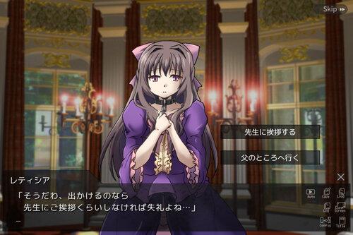 永続の記憶-改変黙示録- Game Screen Shot2