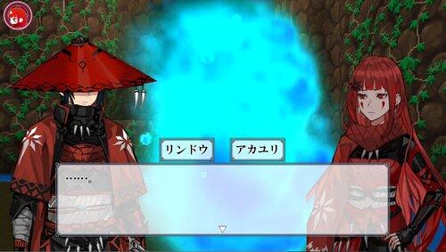 Mercedes -厄災の竜と哀哭の雨- Game Screen Shot2
