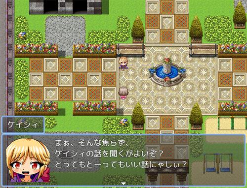 最終鬼畜道化師のうわさ Game Screen Shot1