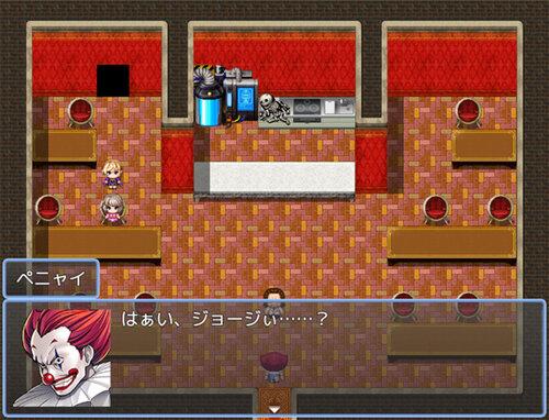 最終鬼畜道化師のうわさ Game Screen Shot2