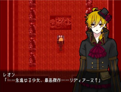 病弱ウサギとマリオネット~前編~ Game Screen Shot2