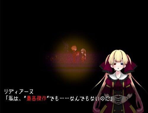 病弱ウサギとマリオネット~前編~ Game Screen Shot3