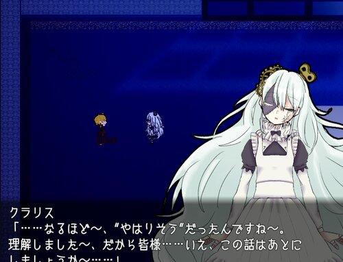 病弱ウサギとマリオネット~前編~ Game Screen Shot4