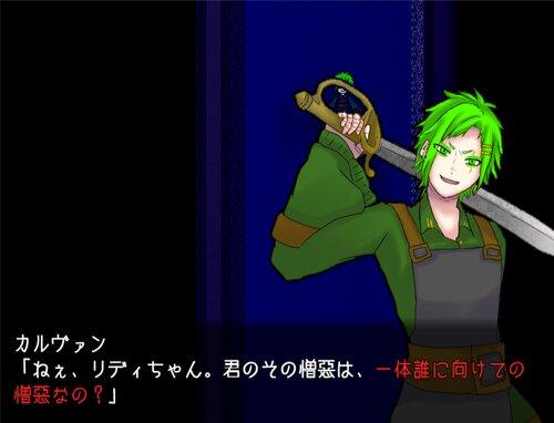 病弱ウサギとマリオネット~前編~ Game Screen Shot5