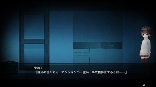 ヨルヒメデート~絶望ちゃんと黒塗童話~ Game Screen Shot1