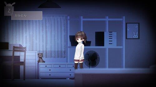 ヨルヒメデート~絶望ちゃんと黒塗童話~ Game Screen Shot4
