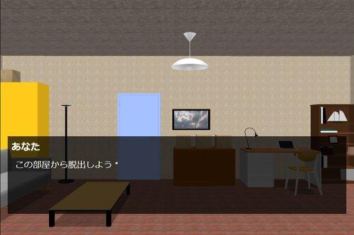 チープ脱出ゲーム v2 Game Screen Shot1