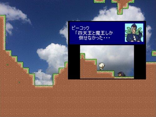 ノッチマン体験版 Game Screen Shot