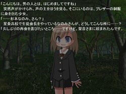 エヴァーランター~奈々子編~(9.15-17) Game Screen Shots