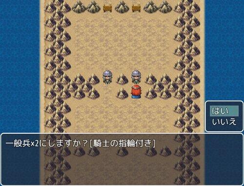 二択勇者 バルクルード編 Game Screen Shot