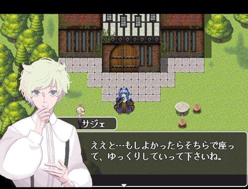 夢みるけものの不思議なダンジョン Game Screen Shot5
