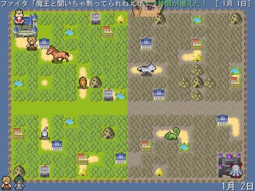 島RPG Game Screen Shot1