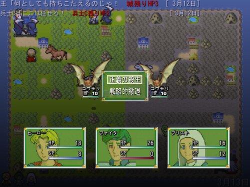 島RPG Game Screen Shot3