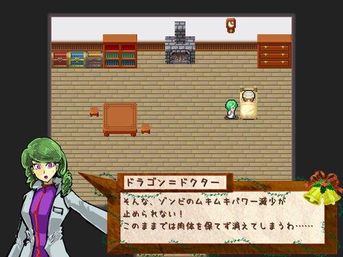 ドクターウォリアーX'sDAY Game Screen Shots