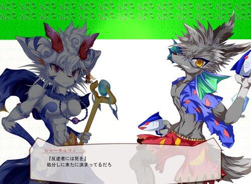 夢遊猫ハローワールドK Game Screen Shot1