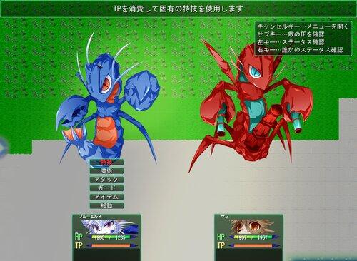 夢遊猫ハローワールドK Game Screen Shot3