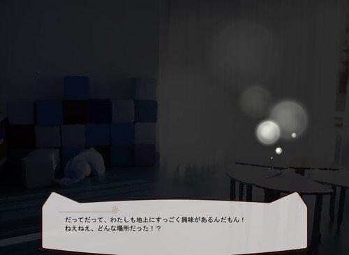 夢遊猫ハローワールドK Game Screen Shot5