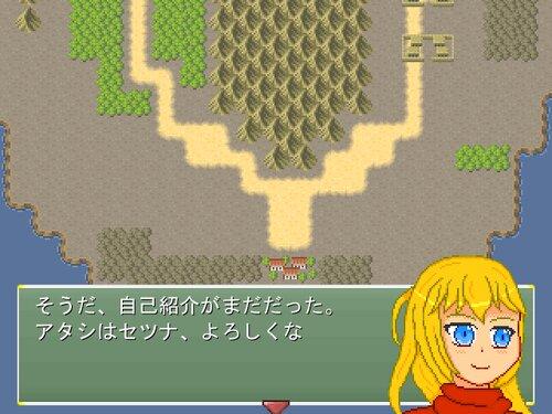 セツナステップ/ナユタドライヴ【体験版】 Game Screen Shot1
